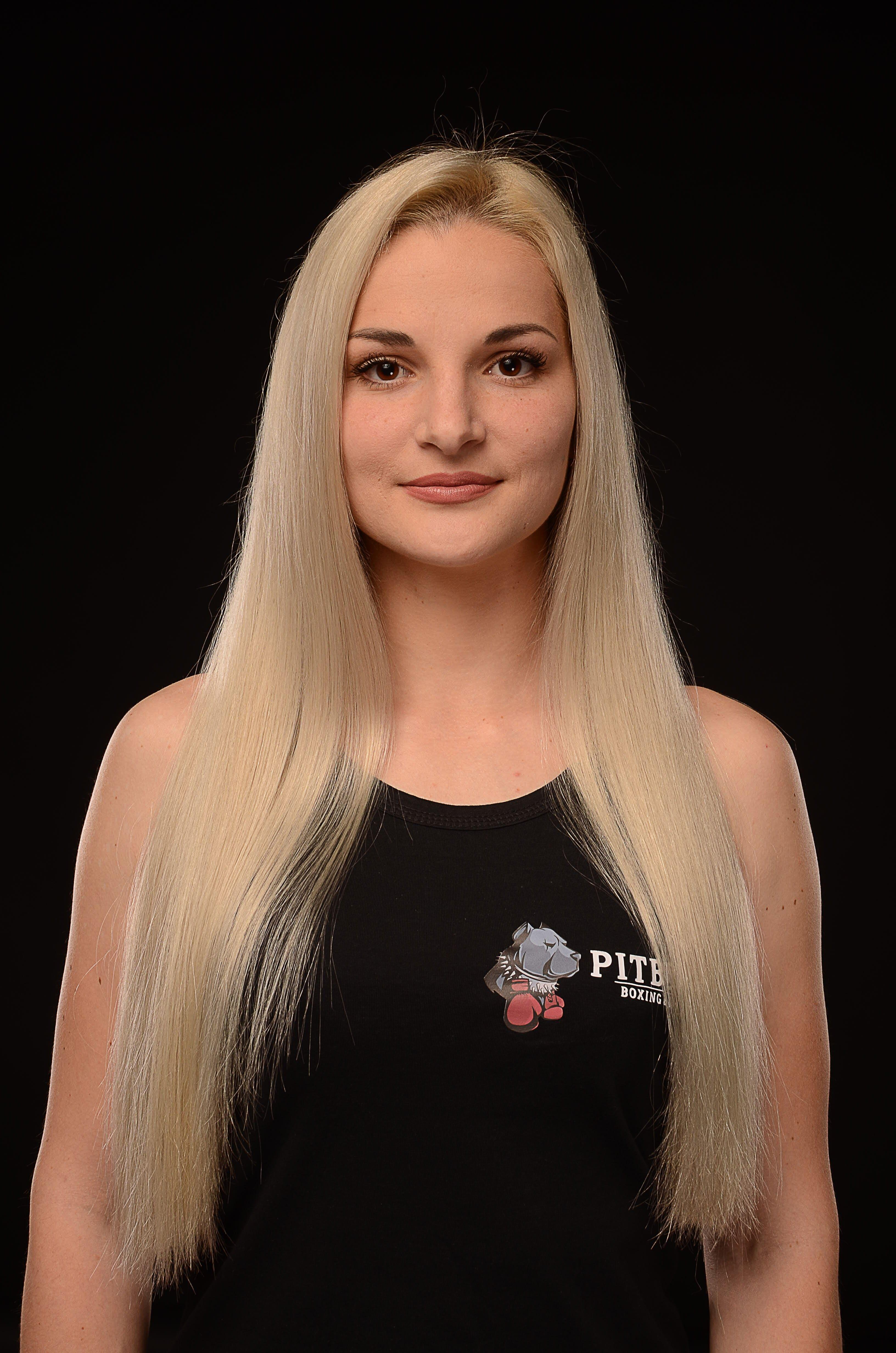 Илона Малаховская
